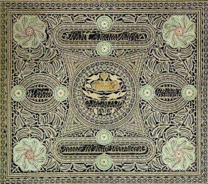 The John Andrew Shulze Cutwork, c. 1829